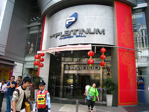 Platinum Fashion Center