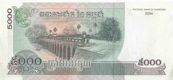 This ancient bridge is also printed on the banknote of 5,000 Cambodia Riel.
