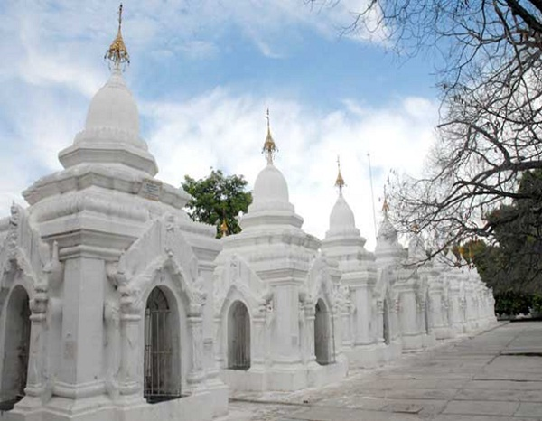 Kuthodaw Pagoda, the world's largest book