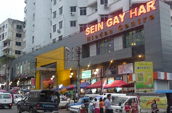 Sein Gay Har Center