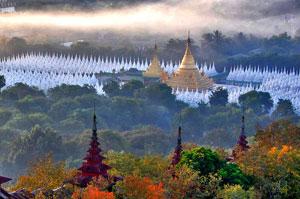 Myanmar Hight