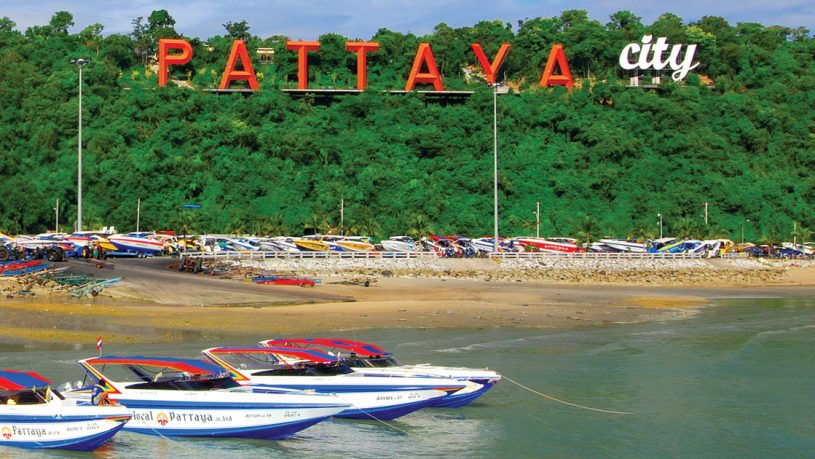 Pattaya city's port