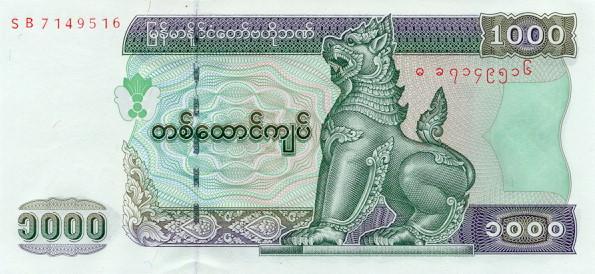 Myanmar 1,000 Kyats