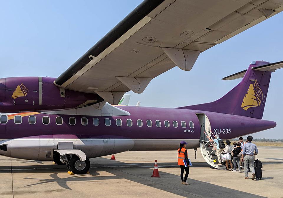 Cambodian Angkor Air
